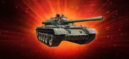 Купить танки и аккаунты World Of Tanks