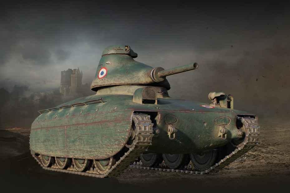 AMX 40 HD wot