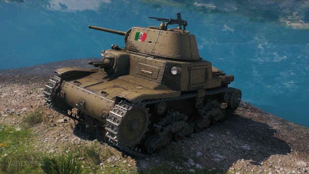 Итальянская ветка с 1 по 7 уровни - обзор