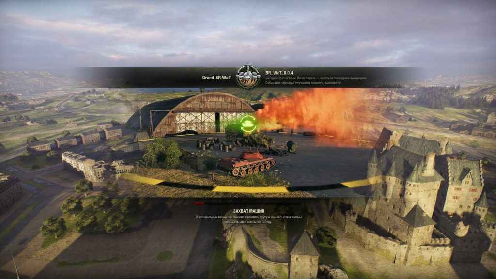 grand battle royale wot pubg world of tanks
