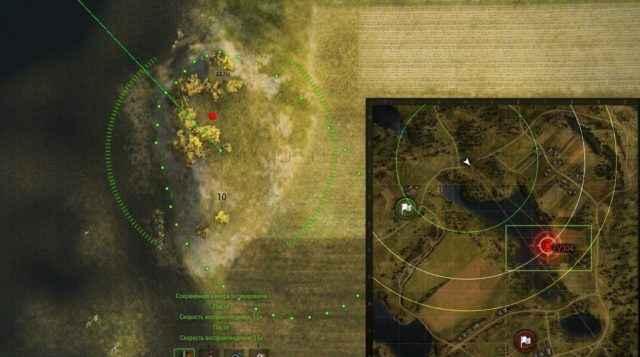 Красные шары на месте выстрела артиллерии - читерский мод для арты