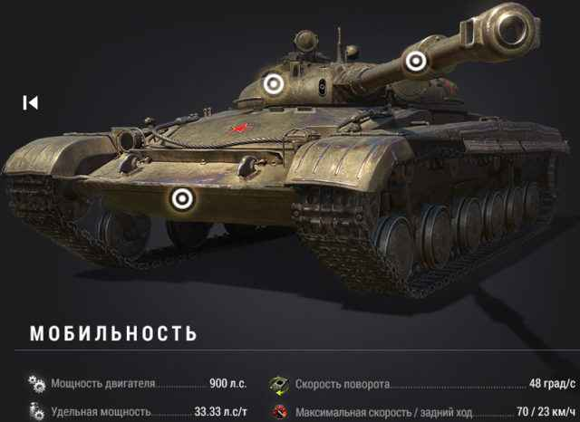 Объект 432 - Новый прем ЛТ СССР