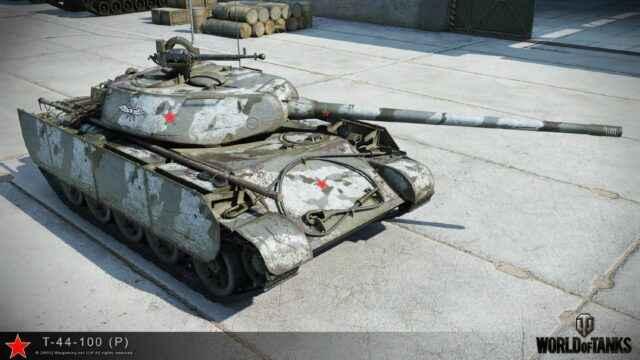 Акция для обладателей Т-44-100 (Р)