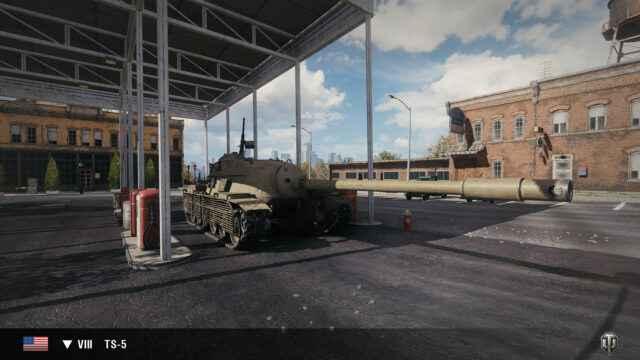Охота по-Американски в Апреле: выследить TS-5