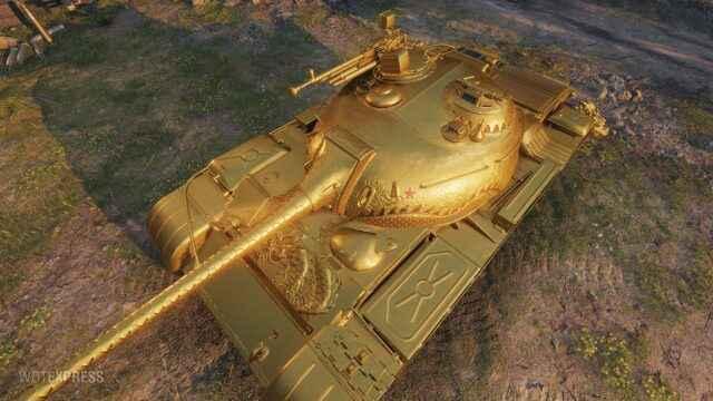 Type 59 G - ЗОЛОТОЙ (GOLD)