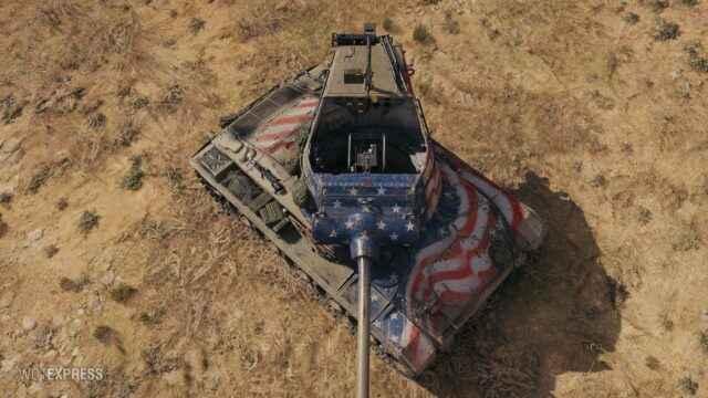 3D-стиль «Федералист» (Usa Veteran)