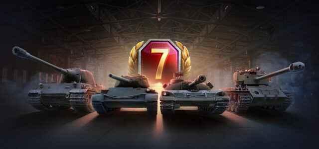 Премиум танки в аренду — бонусом