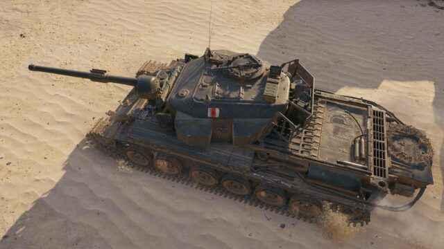 «Австралиец» Centurion Mk. 5/1 RAAC в Премиум магазине