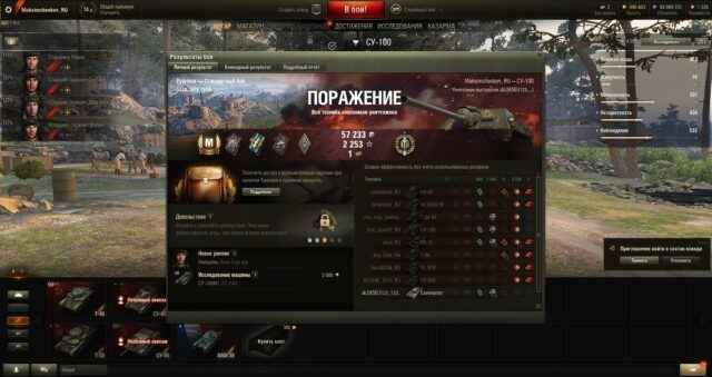 ДЖОВУ ЗАБАНИЛИ основной аккаунт в World Of Tanks