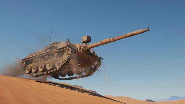 Премиум танк недели: Kanonenjagdpanzer 105