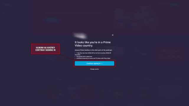 Твич Прайм – Пакет Foxtrot (Фокстрот) за Июль