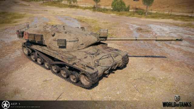 Шестой эпизод «Линии фронта». Борьба за танк AE Phase I