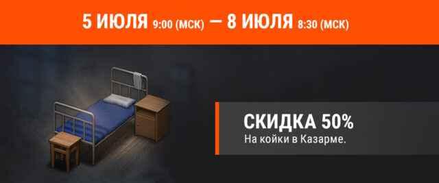 Акция «Начало Курской битвы»