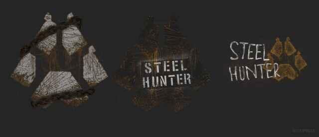 Стальной охотник - Подробности режима