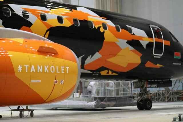 Tankolet (Танколёт) - что это?