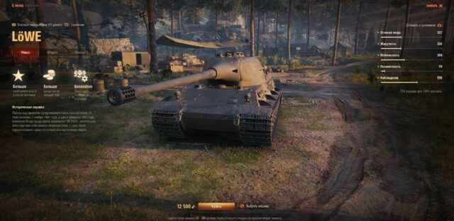Танковый Trade-in уже в Октябре!