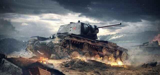 Акция «Калининская оборонительная операция»