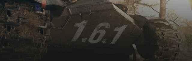 ОБНОВЛЕНИЕ 1.6.1