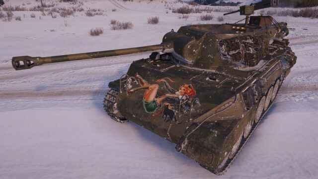 Super Hellcat M18 (90) - Премиум ПТ-7 США