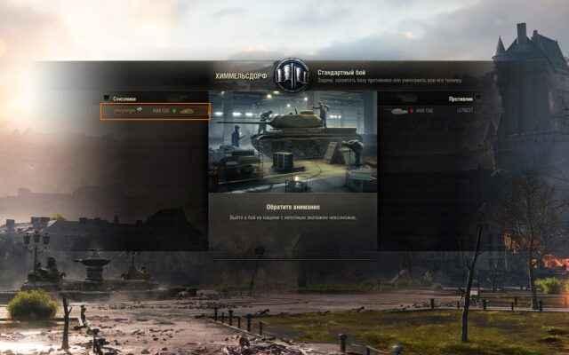 В World of Tanks появится анонимайзер! Можно играть инкогнито!