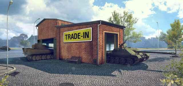 Trade-in 2020 август-сентябрь: меняем ненужную технику на новую!