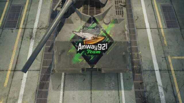 Стили и оформление команды Amway921