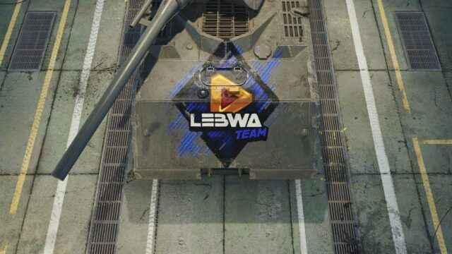 Стили и оформление команды LeBwa
