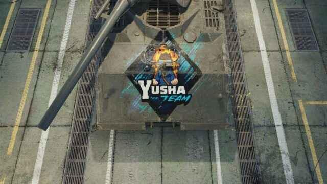 Стили и оформление команды Yusha