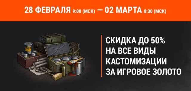 Акция «Балатонская оборонительная операция»