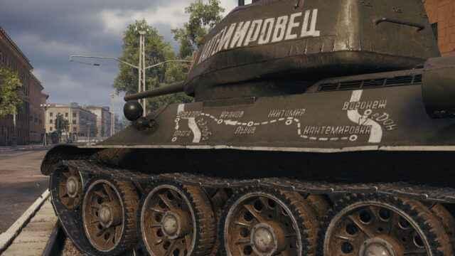 3D-стиль «Кантемировец» — История Победы