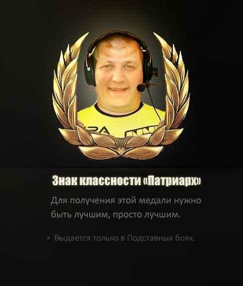 Стримера Ёжика поймали на подставухах в Стальном Охотнике!