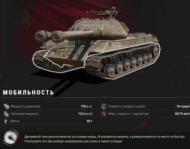 Объект 703 Вариант II в продаже. Советская премиум «двустволка»