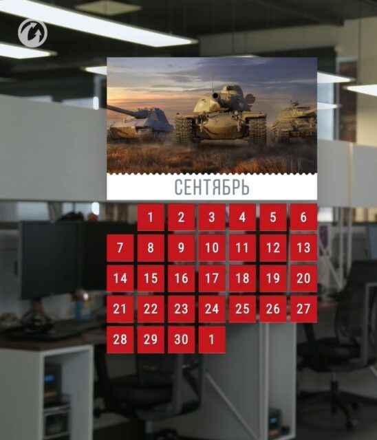 Ветки танков на Сентябрь: Новости и акции WoT 2020