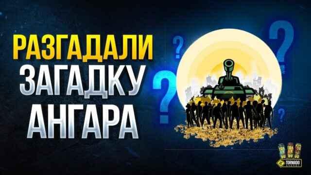 Генератор кодом для бота от Бабаевского в телеграме по маске