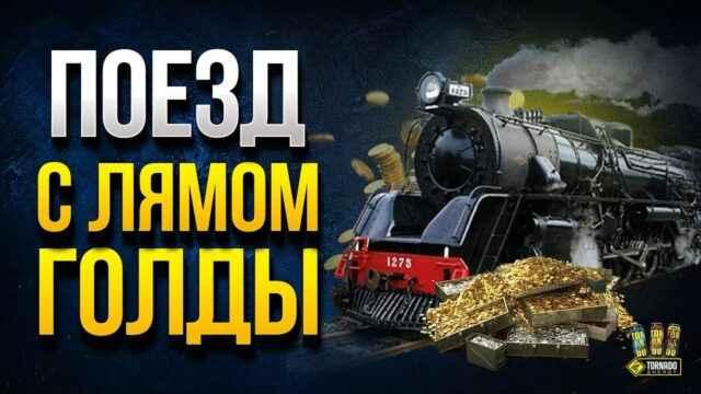 Финал окончания квеста от Бабаевского