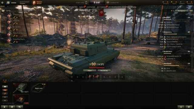 114 SP2 - китайская ПТ-САУ 10 уровня