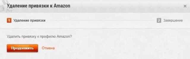 FAQ: Где и как выбирать имущество набора Амазон (Твича), где оно лежит в ангаре. Как получить сам набор?