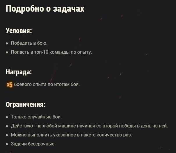 30 набор «Бархатный сезон» (Summer Vibes) от Prime Gaming (бывшая Twitch Prime) за август 2021